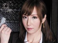 女捜査官、堕ちるまで… ―怨恨のアナルレイプ― 澤村レイコ